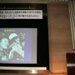 日本イヌワシ研究会に山階芳麿賞を贈呈しました/財団設立70周年記念シンポジウムを開催しました