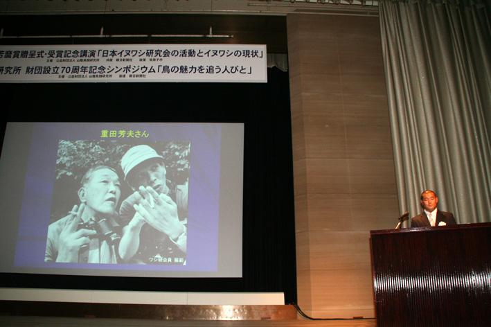ozawa_lecture_4