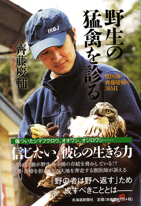 books_yasei_moukin