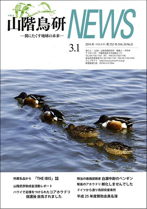 news_1403s