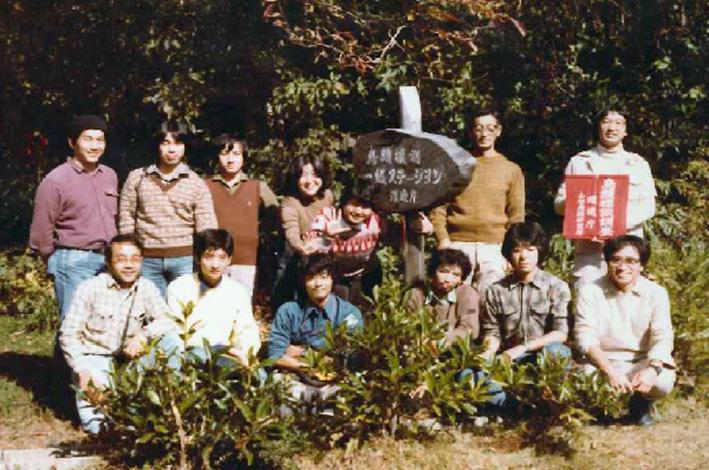 1982織田山-1_for_web