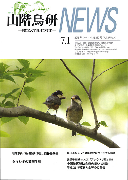 news_1507_s