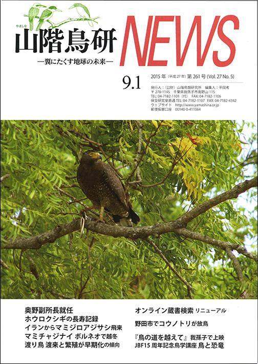 news_1509_s