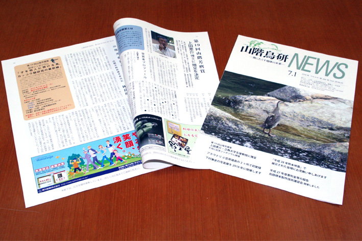 news_1607_s